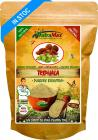 Triphala / Pulbere Bioactiva / 125gr